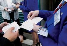 львов одесса расписание поездов стоимость билета