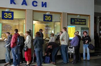 поездка в Крым - нет билетов